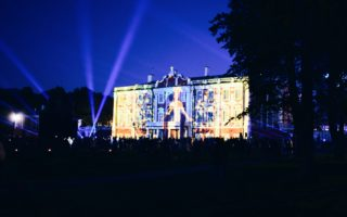 Outlandish blog look-book photography darkness lights festival Kadriorg Palace Tallinn